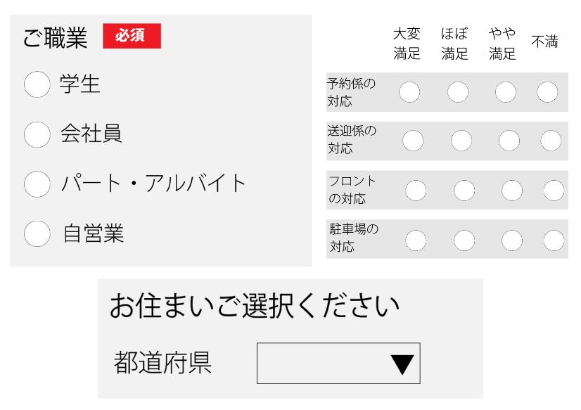 https://3daikan.com/assets/landing/questionnaire/02.png